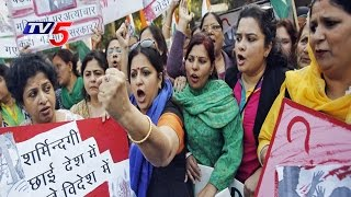 Woman Groups Demand To Arrest Saudi Diplomat   Nepal Girls Rape Issue   TV5 News