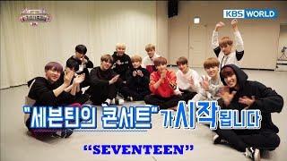 Download SEVENTEEN Special / 세븐틴 - 스페셜 [2017 KBS Song Festival | 2017 KBS 가요대축제 / 2017.12.29]