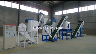 animal feed production line feed pellet making machine feed pellet mill feed pellet machine