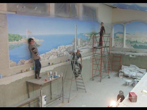 Подготовка стены для нанесения картины 3D