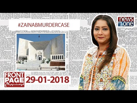 Front Page - 29-January-2018 - News One