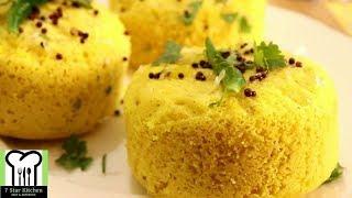 कटोरी से soft ढोकला 30 मिनट में  कुकर/ कढ़ाई में बनाने का सबसे आसान तरीका | Dhokla in cooker/pan