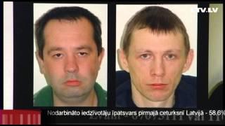 Дело о педофилах: члены банды сами оказывали жертвам секс-услуги