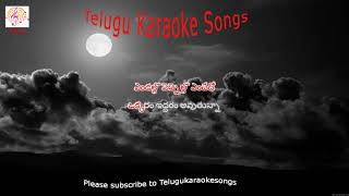 Malli Malli idi rani roju Telugu Karaoke Song with telugu lyrics