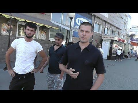 Смотреть Затонированные кавказцы вызвали подмогу и обещали сделать плохо. онлайн