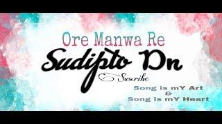 Ore Manwa Re Song ᴴᴰ - Arijit Singh (Guitar)