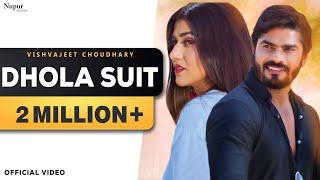 Dhola Suit - Vishvajeet Choudhary | New Haryanvi Songs Haryanavi 2020 | Chale Marti Salute