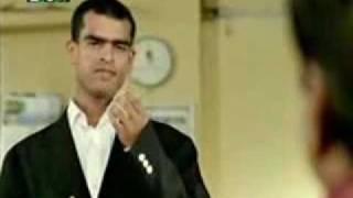 bangla funny ad