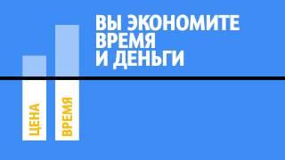 Строительные и отделочные материалы в Иркутске(, 2014-12-22T05:24:01.000Z)