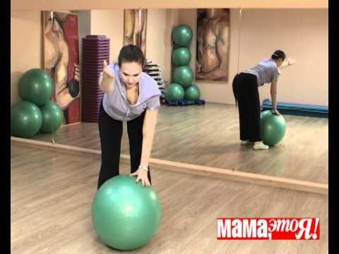 Как поддержать тонус мышц во время беременности