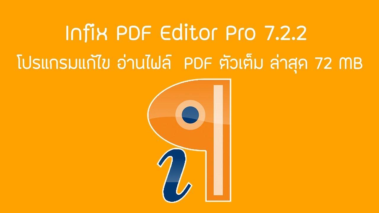 infix pdf editor pro full download