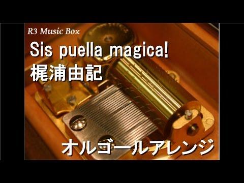 Клип 梶浦由記 - Sis puella magica!