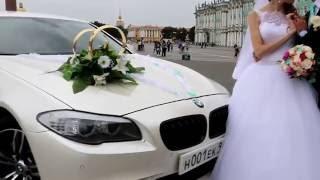 Свадебная поездка на BMW 5 F10. Аренда авто на свадьбу