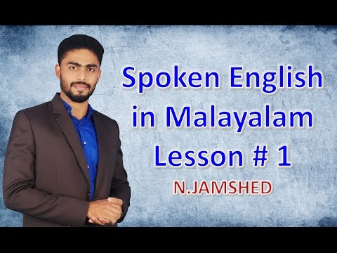 Pdf english malayalam english spoken
