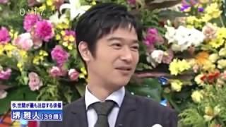 笑っていいとも【堺雅人】半沢直樹 リーガル・ハイ テレフォン出演 動画