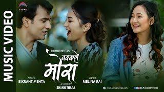 Nakkale Mora - New Nepali Song || Melina Rai, Dr. Bikrant Mehta || Alisha Rai