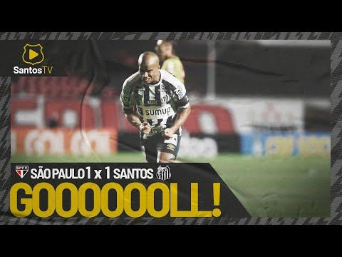 SÃO PAULO 1 X 1 SANTOS | GOL | BRASILEIRÃO (07/10/21)