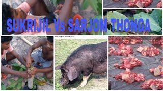 Sukri jill vs sarjom thonga re bafao..the santali best traditional recipe