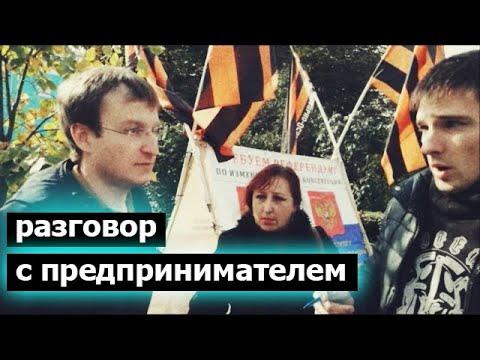 Разговор с предпринимателем на улице Ульяновска.