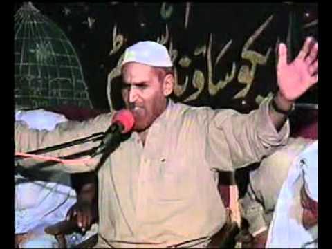 misal e mustafa koi nahi part-1.by peer sayed najam shah noshahi