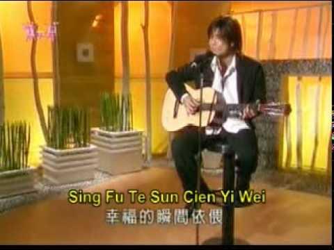 Sing Fu Te Sun Cien