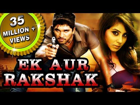 Ek Aur Rakshak (Varudu) Hindi Dubbed Full Movie   Allu Arjun, Arya, Bhanu Sri Mehra