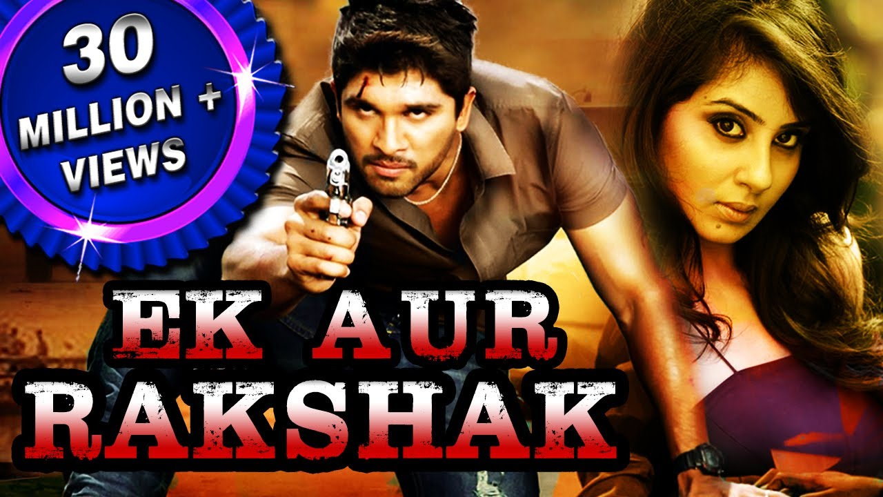 Shirdi sai (2016) full hindi dubbed movie | nagarjuna, srikanth.