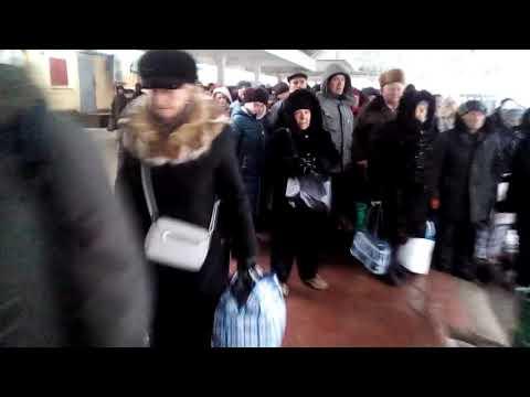 Автовокзал Луганска - Lugansk Central Bus Station