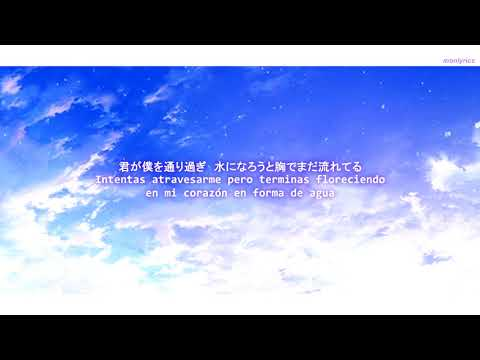 BTS – Crystal Snow [Sub Español | Kanji]