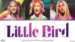 S.E.S (에스이에스) - Little Bird Lyrics [Color Coded Han/Rom/Eng]