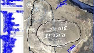 Wire monster 75 km van Jerusalem Foto's Video Video foto Israel Jerusalem(Israeliese geheime Wire monster 75 km van Jerusalem Foto's Video Video foto Israel Jerusalem Jerusalem doringdraad bom vandag., 2012-11-20T13:31:59.000Z)