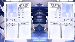 SUMMONS FOR S UNITS / Tokyo Ghoul War Age