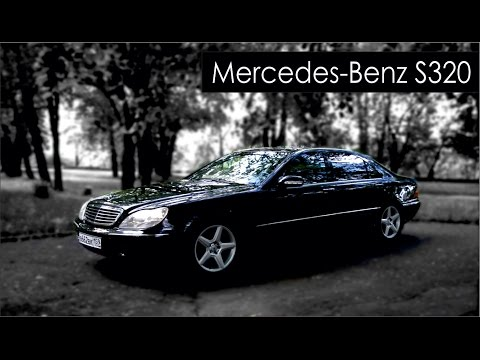 MERCEDES BENZ S320 W220 Видеообзор Настоящий бизнес не имеет года выпуска