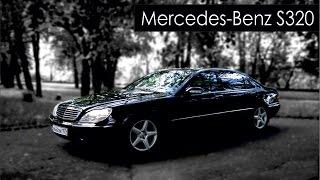 MERCEDES-BENZ S320 W220 // Видеообзор \\ Настоящий «бизнес» не имеет года выпуска(, 2015-06-10T08:07:44.000Z)