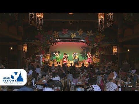 【公式】リロのルアウ&ファン | 東京ディズニーランド/Tokyo Disneyland