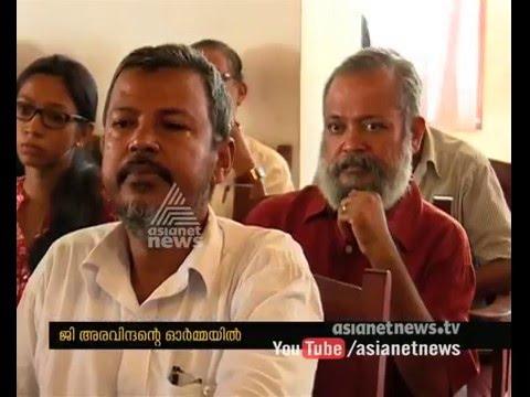 Art Discussion in the memory of Director G. Aravindan