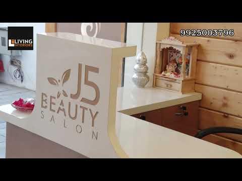 Interior of Beauty Salon