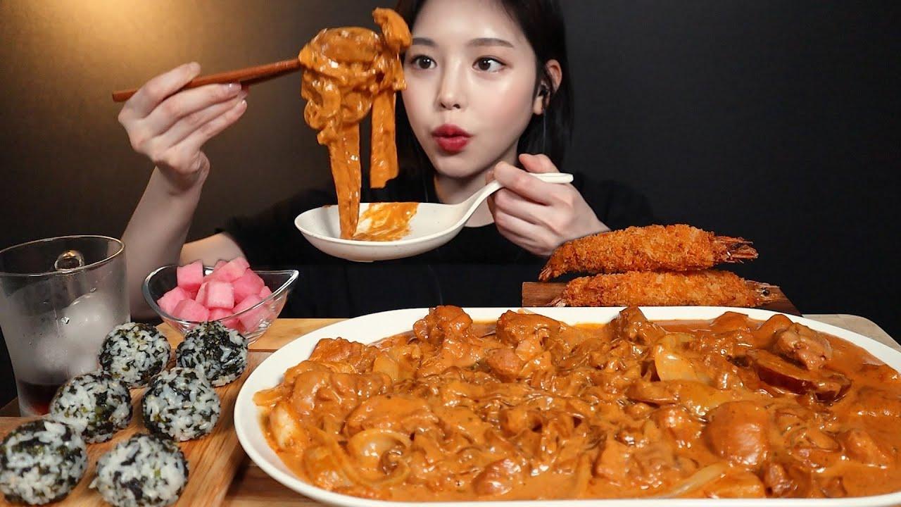 SUB[광고]꾸덕꾸덕 매콤한 두찜 로제찜닭 먹방🥘 왕새우튀김 주먹밥까지 리얼사운드 Spicy rose jjimdak mukbang ASMR
