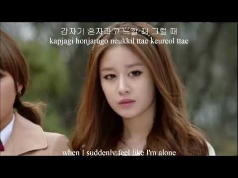 Jiyeon (T-ara) & JB - Together English + Hangul + Romanization Lyrics