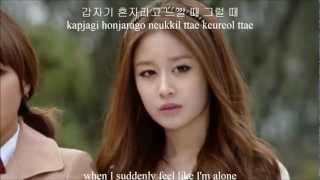 Jiyeon T-Ara Jb Together English Hangul Romanization Lyrics.mp3