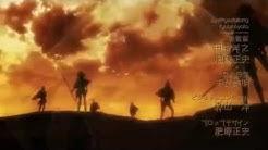 Shingeki no Kyojin (Attack on Titan) Opening 2