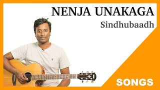 Nenja Unakaga | Sindhubaadh  | Guitar Tutorial