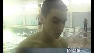 Уроки физкультуры в плавательном бассейне
