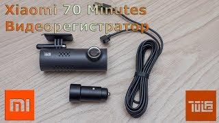 Купить видеорегистратор BlackVue в Москве