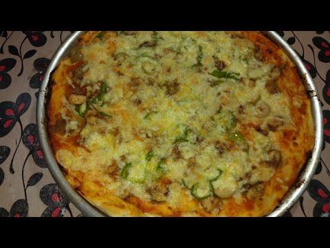 صورة  طريقة عمل البيتزا طريقه عمل بيتزا الفراخ من آلاف الى الياء طريقة عمل البيتزا بالفراخ من يوتيوب