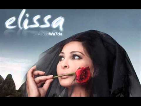 mp3 elissa sa3at