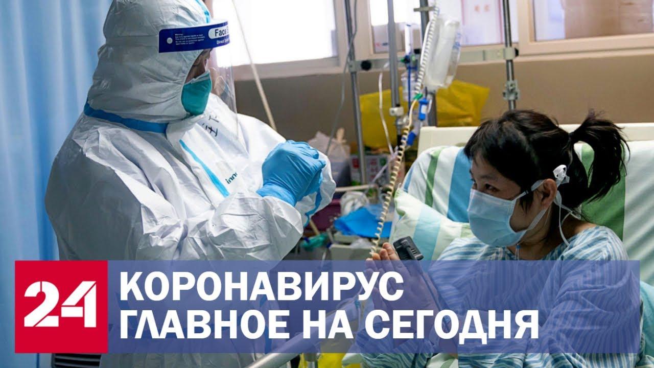 Коронавирус: обнаружены случаи повторных заражений - Россия 24 Смотри на OKTV.uz