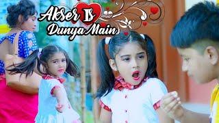 Aksar Is Dunya Main  Cute Love Story  New bollywood song  Rohit and Riya  Ujjal Official Group