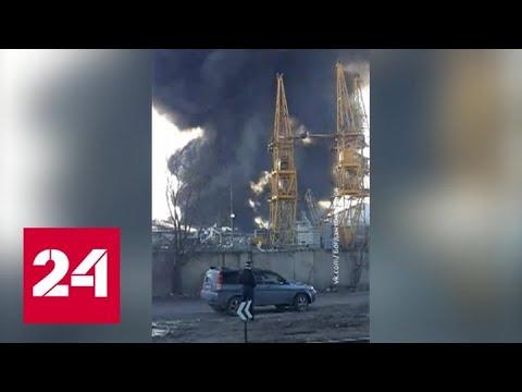 """В Тюмени загорелся завод """"ПолимерПласт"""" - Россия 24"""