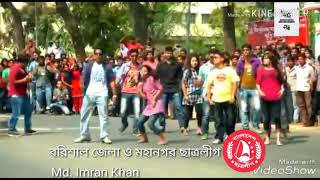 Nouka Song Joy Bangla Awami League 2018.mp3